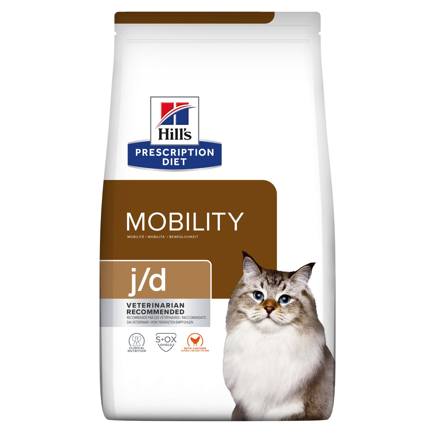 does hill science diet mature cat have glucosamine